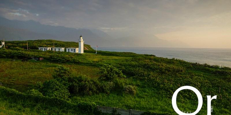 [花蓮|景點] 在四八高地上欣賞奇萊鼻燈塔日出,花蓮奇萊鼻燈塔
