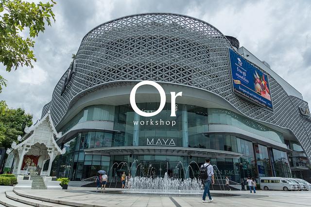 [泰國清邁|購物景點] 在清邁想買曼谷包、逛商場,那就一定不能錯過這裡 – MAYA Lifestyle Shopping Center