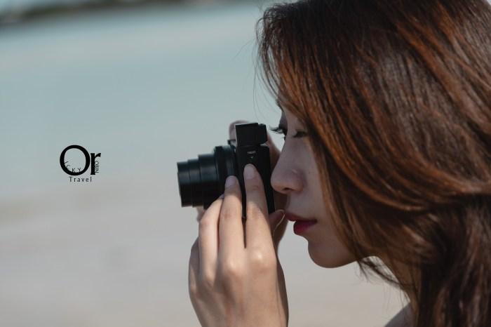 相機評測|SONY RX100m7 / RX100 VII,影音創作者終於等到了!SONY 輕巧隨身相機首選系列,帶著 RX100m7 去旅行可以讓你看見自己