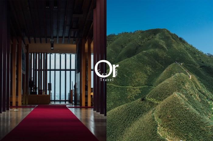宜蘭兩天一夜 住宿、泡湯、抹茶山一起搞定,享受豪華露天溫泉及飯店設施:礁溪老爺溫泉酒店