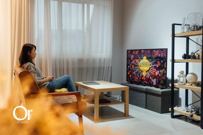LED顯示器開箱|SANSUI山水49型後低音砲液晶電視SLED-49ST8,超強音效無論視覺或聽覺都具備十足享受,享有三年保固
