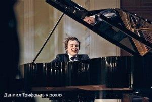 daniil_piano
