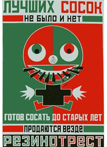 poster_mayakovsky