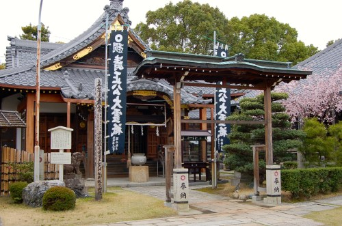 Myogyo-ji shrine