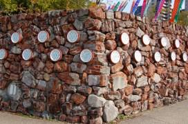The Kiln Wall