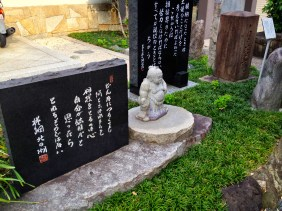 Monument of a Sumo grand champion