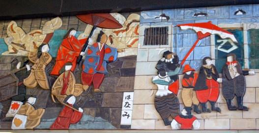 Tile art work at the Osaka station