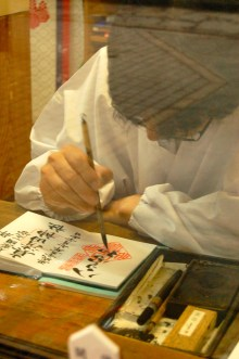 One of the monks signing my goshuin book