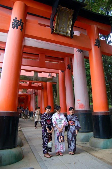 The front torii gates
