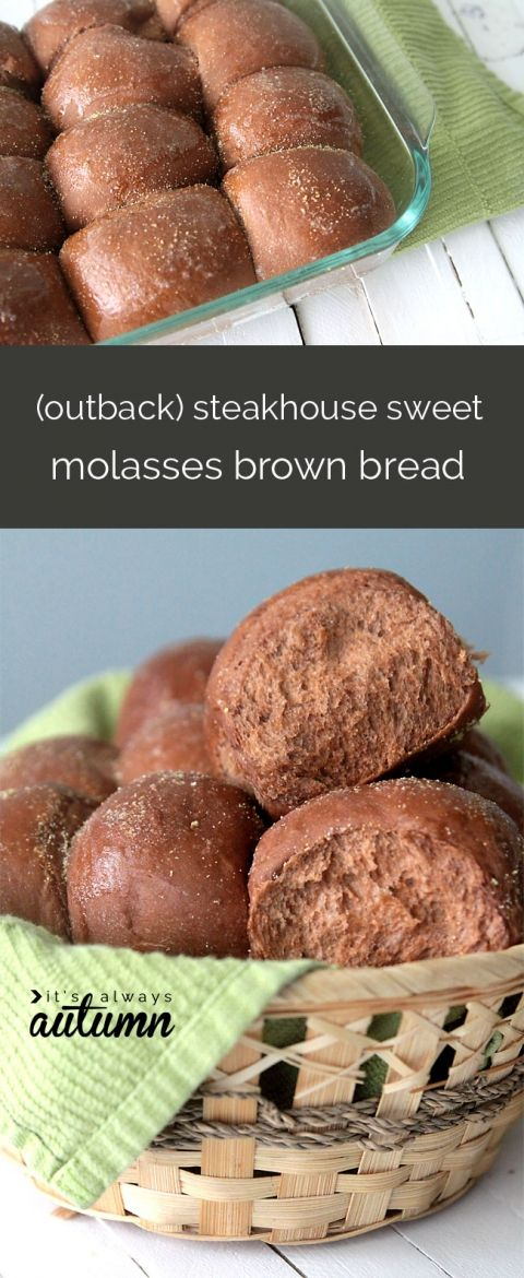 how to make Outback brown bread with a stand mixer - Outback restaurant copycat recipe