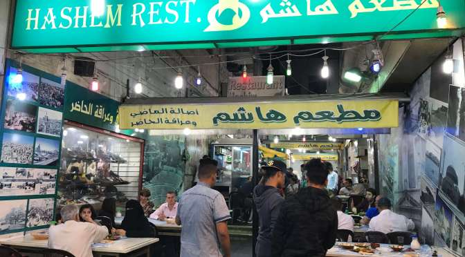 Our Quick Bite: Hashem Restaurant, Jordan
