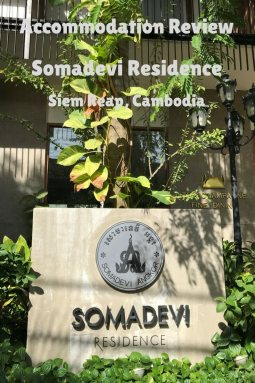 Where to stay in Siem Reap | Somadevi Residence | Where to stay in Angkor Wat