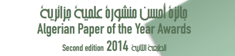 2014 Algerian Paper of the Year Awards banner