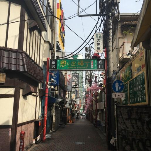 Near Piss Alley