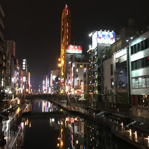 Leaving Dotonbori