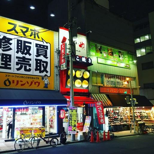 Osaka nights