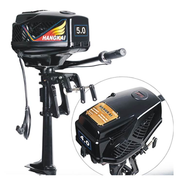48v 5Hp Electric Outboard Motor | OUTDECK