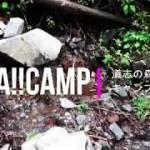 初のキャンツー動画!道志の森キャンプ場編