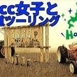 250cc女子と行く北海道ツーリング2018⑦ 雨の二日間編