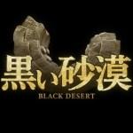 【黒い砂漠】Ehrgeiz(Sirius&EDEN) 拠点戦2018/09/27 オークキャンプ