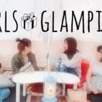 【女子キャンプ】はじめてのグランピング!一生忘れられない誕生日になったよ【杜のテラス】①