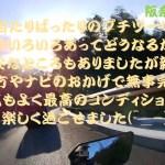 奈良県吉野神宮ツーリング編~グロムとランデブー~