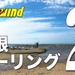 バイク女子がヤマハR25で行く!島根、浜田ツーリング!Vol.1【Likeawind】#660