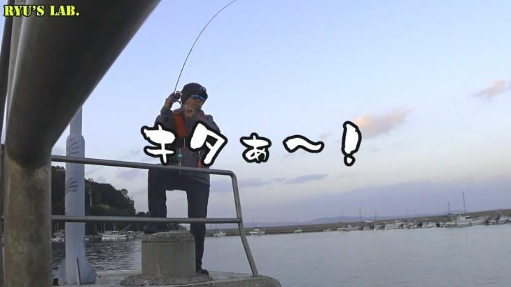 Ryus Lab.‐Fishing&Outdoor 第九十六弾!香川でキャンプ&釣り①
