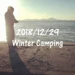 海岸沿いの冬キャンプが最高すぎた。