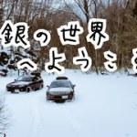 ロードスターで行く! スノボー&雪中キャンプ!