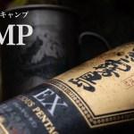 [山賊xキャンプ]九州からジムニーで旅する男と語らいキャンプ編