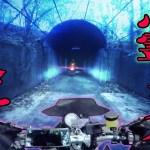 【極寒】年越しツーリングしてたら心霊トンネルに迷い込んだ【鹿児島ツーリング】