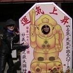 カト版 2014 妙義山紅葉ツーリング