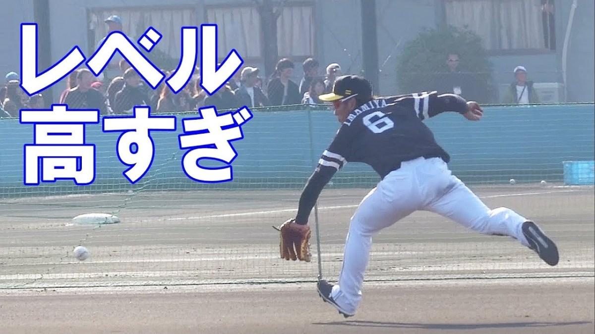 日本一の特守 ノーカット  ホークスキャンプ(2019 0217)