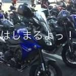 YSP東大宮ツーリング2019・益子