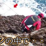 岩のサラシの中にエビ餌を入れ釣りをしてみたら