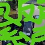 バイクでお散歩ツーリング(飯能)part1
