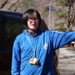 上野村野栗地区にある竜神の滝キャンプ場利用説明