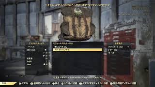 フォールアウト76 PS4 キャンプ改造とか(まったり)3