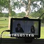 大雨の中 二風谷キャンプ場 女独り軽キャンピングカーの旅 (後編)No.13