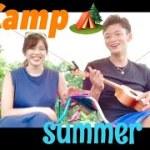 【カップルはじめての夏キャンプ】福島県 裏磐梯