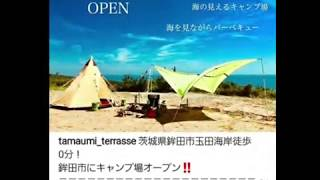 20190914-15 tama海terrasse 茨城 鉾田 キャンプ