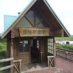 車中泊車DIY 北海道旅先【2台ツーリング3泊4日北海道 】1400㎞。