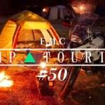 新年一発目のキャンプツーリング前編[F700GS Mvlog#49][ステイシーSTⅡ]