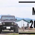 【北海道キャンプ】〜MY CAMP LIFE 2019ダイジェスト〜
