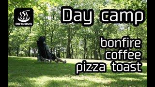 ソロデイキャンプ 焚き火とコーヒーとピザトーストのほろ苦い思い出,day camp solo,Bonfire,coffee,Pizza toast.