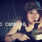 【キャンプ女子】初めての夏キャンプ!激うま夏野菜カレー【軍幕キャンプ】
