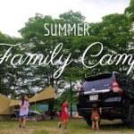 プラドで行くファミリーキャンプ@志高湖