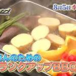 8/5(水)よる9時放送【極上!三ツ星キャンプ】BBQ対決!