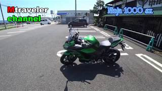 NINJA1000SX 試乗 2020.7.3 バイクツーリング